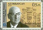 Stamps of Azerbaijan, 2016-1256.jpg