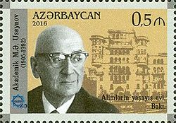 Stamps of Azerbaijan, 2016-1256.jpg