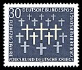 Stamps of Germany (BRD) 1969, MiNr 586.jpg