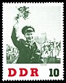 Stamps of Germany (DDR) 1961, MiNr 0864.jpg