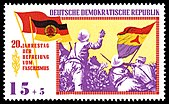 Stamps of Germany (DDR) 1965, MiNr 1104.jpg
