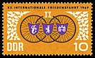 Stamps of Germany (DDR) 1967, MiNr 1278.jpg