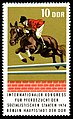 Stamps of Germany (DDR) 1974, MiNr 1969.jpg