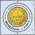 Stamps of Romania, 2007-084.jpg