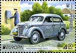 Stamps of Ukraine, 2013-22.jpg