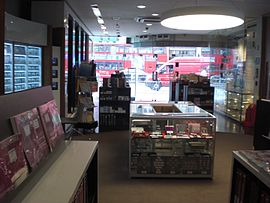 Stanley Gibbons - 399 Strand - London - 7.jpg