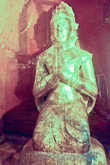 Statue of Kyan Sit Thar.JPG