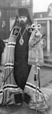 Епископ Иоанн по прибытии в Шанхай.