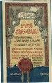 Stoica Nicolaescu - Documente slavo-române cu privire la relațiile Țării Românești și Moldovei cu Ardealul în sec. XV și XVI - privilegii com.pdf