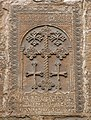 Stonework at the Cathedral of Saint James in the Armenian Quarter of Jerusalem 3.jpg