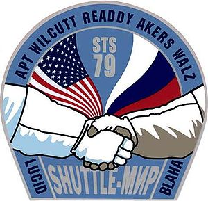 Jerome Apt - Image: Sts 79 patch