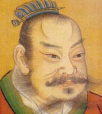 A contemporary Song Dynastyportrait painting of Su Shi