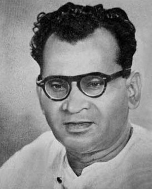 Suniti Kumar Chatterji - Image: Sunitikumar Chatterjee
