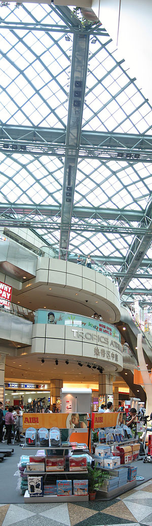 Suntec City - Image: Suntec City Mall, panorama, Aug 06