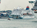Superstar Aquarius Moving in Port of Keelung 20140518a.jpg