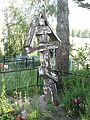 Svirkų sen., Lithuania - panoramio (3).jpg