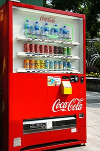 Swire Coca-Cola Hong Kong vending Machine 20111026