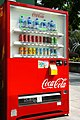 Swire Coca-Cola Hong Kong vending Machine 20111026.jpg