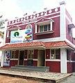 TNAU, Coimbatore. - panoramio.jpg