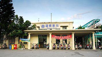 Zaoqiao Station
