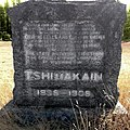 TSHIMAKAIN Ford Washington Mission Marker.jpg