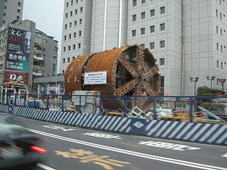 Tunnelling shield - The tunnelling shield used for the construction of the Xinyi Line on the Taipei Metro system in Taiwan.