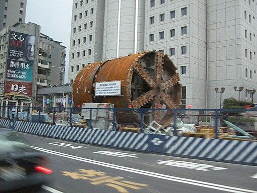Taipei MRT Xinyi Line Tunnel boring machine