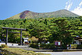 Takachiho-gawara Kirishima City Kagoshima Pref01n4170.jpg