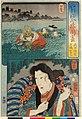 Takeda Shingeni, Mishima Osen 武田信玄,三島おせん (BM 2008,3037.09607).jpg