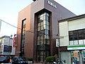 Tama Shinkin Bank Koganei Branch.jpg