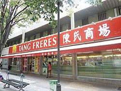 Tang Frères 24 August 2012.jpg