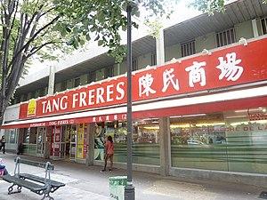 Chinese community in Paris - Tang Frères (陳氏商場 Chénshì Shāngchǎng) supermarket in the 13th arrondissement of Paris