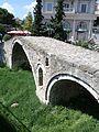 Tanner's Bridge, Tirana.JPG