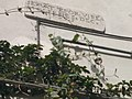 Targa abitazione Andrea Molfese.jpg