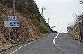 Tatsumi Pass-01.jpg