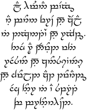 Tengwar sample.png