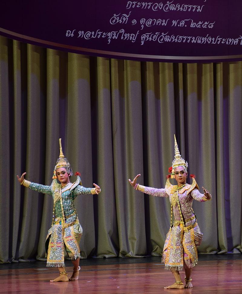 Thailand Cultural Centre 3.jpg