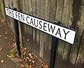The Fen Causeway Cambridge.jpg