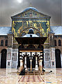 The Great Umayyed Mosque of Damascus, Syria western portico, mosaic depicting a continuous landscape.jpg