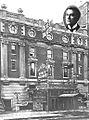 The Hackett Theater, later known as Wallack's Theatre, in 1909.jpg
