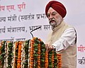 The Minister of State for Housing and Urban Affairs (IC), Shri Hardeep Singh Puri addressing at the foundation stone laying ceremony of the In-situ Slum Redevelopment project in Kathputli Colony, New Delhi on April 24, 2018.JPG