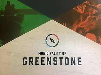 Greenstone, Ontario - Image: The Municipality of Greenstones Official Logo