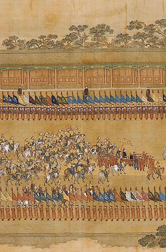 Military of the Qing dynasty - The Qianlong Emperor's Southern Inspection Tour, Scroll Twelve: Return to the Palace (detail), 1764—1770, by Xu Yang.