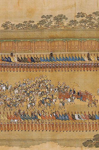 The Qianlong Emperor's Southern Inspection Tour, Scroll Twelve: Return to the Palace (detail), 1764 - 1770, by Xu Yang The Qianlong Emperor's Southern Inspection Tour.jpg
