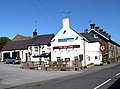The Red Lion on Silkstone Lane - geograph.org.uk - 388868.jpg