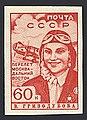 The Soviet Union 1939 CPA 662I stamp (Valentina Grizodubova).jpg