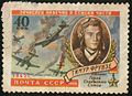 The Soviet Union 1960 CPA 2401 stamp (World War II Hero Lieutenant Timur Frunze (Fighter Pilot) and Air Battle) low resolution.jpg