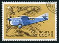 The Soviet Union 1969 CPA 3827 stamp (Airplane Tupolev ANT-2, 1924. Icarus) cancelled.jpg