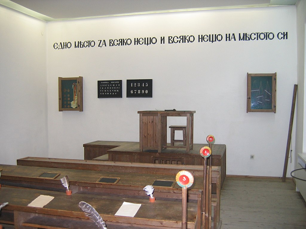 The first Bulgarian School, Gabrovo
