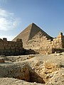 The pyramids of Giza 5.jpg